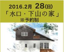 201602fjpg_13