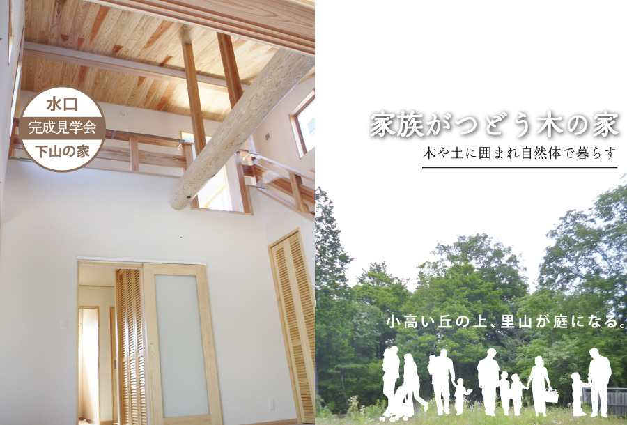 fb_minakuti