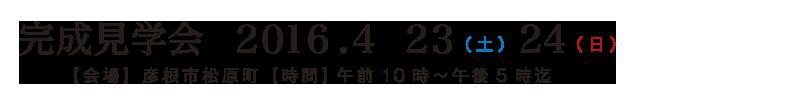 201506_02