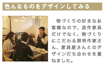 201605_05_07