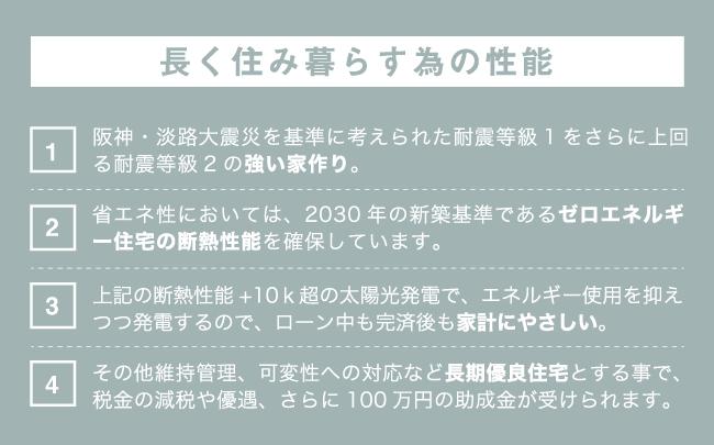 201605_08